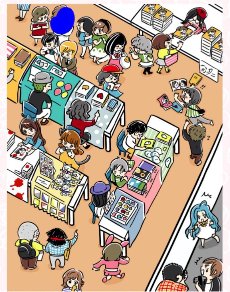 【少女漫画あるある】 「オタクイベント」の攻略1