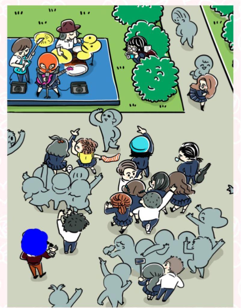 【少女漫画あるある】 「謎のバンド誕生!」の攻略3