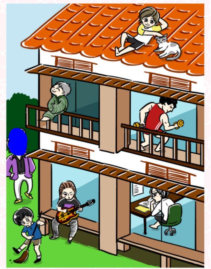 【少女漫画あるある】 「おんぼろ学生寮を守れ!」の攻略4