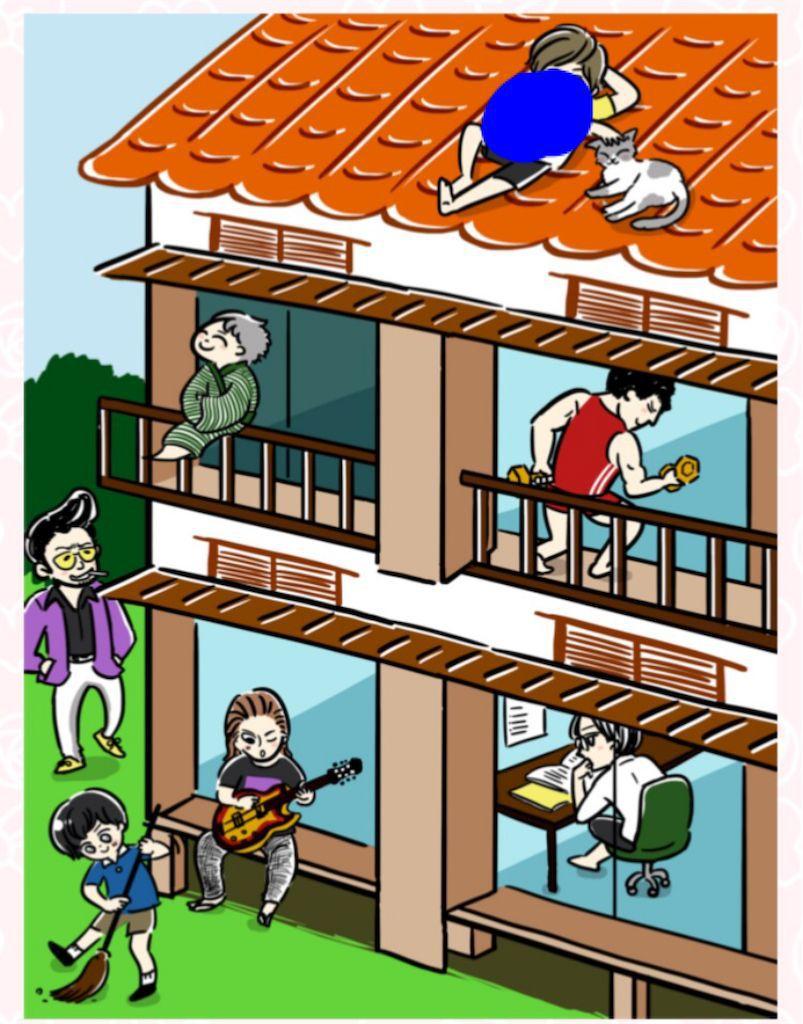 【少女漫画あるある】 「おんぼろ学生寮を守れ!」の攻略2