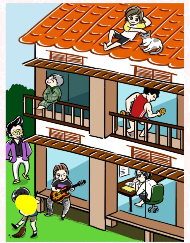 【少女漫画あるある】 「おんぼろ学生寮を守れ!」の攻略1