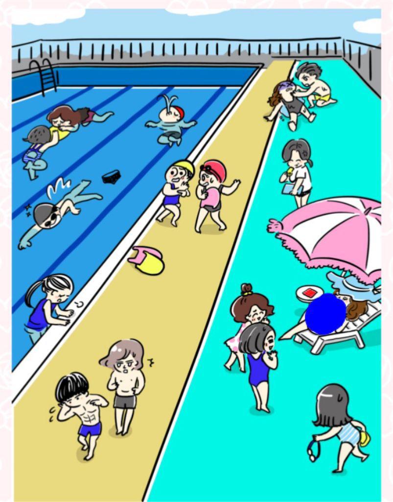【少女漫画あるある】 「事件がいっぱいのプール」の攻略4