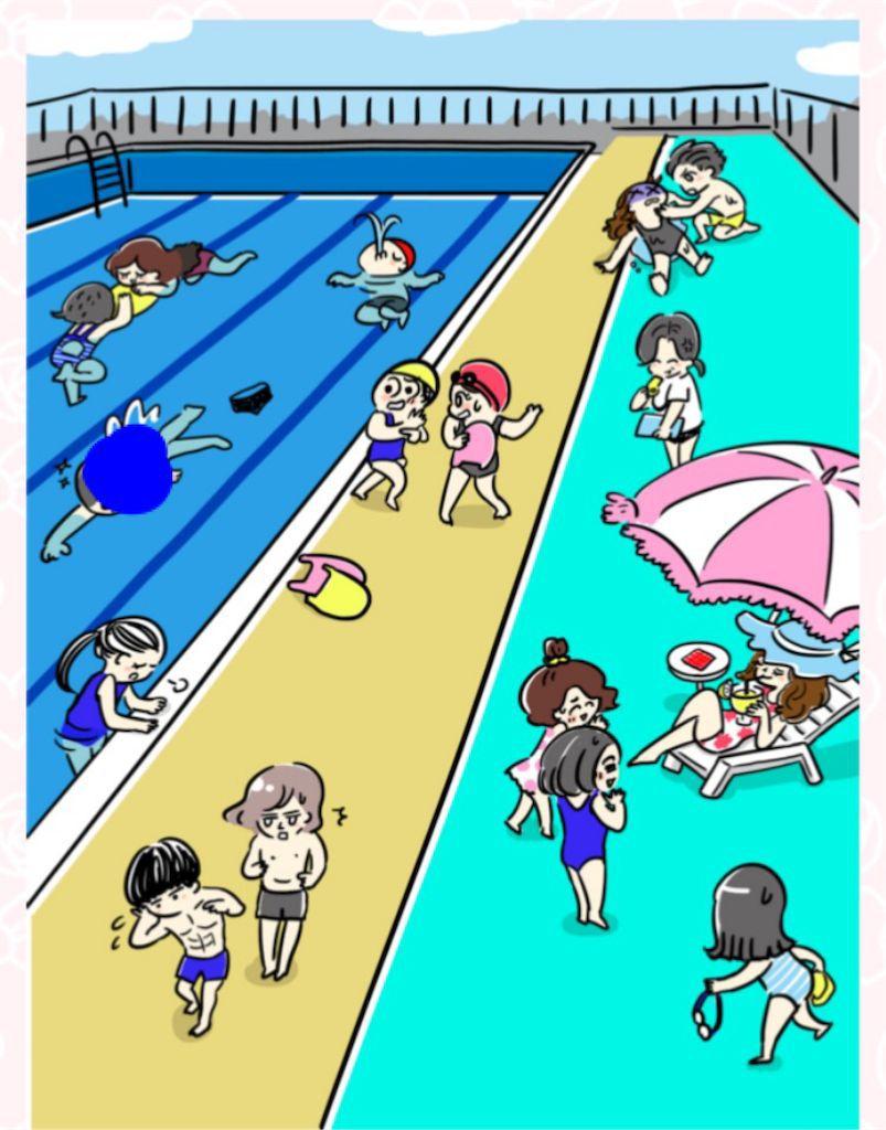 【少女漫画あるある】 「事件がいっぱいのプール」の攻略3