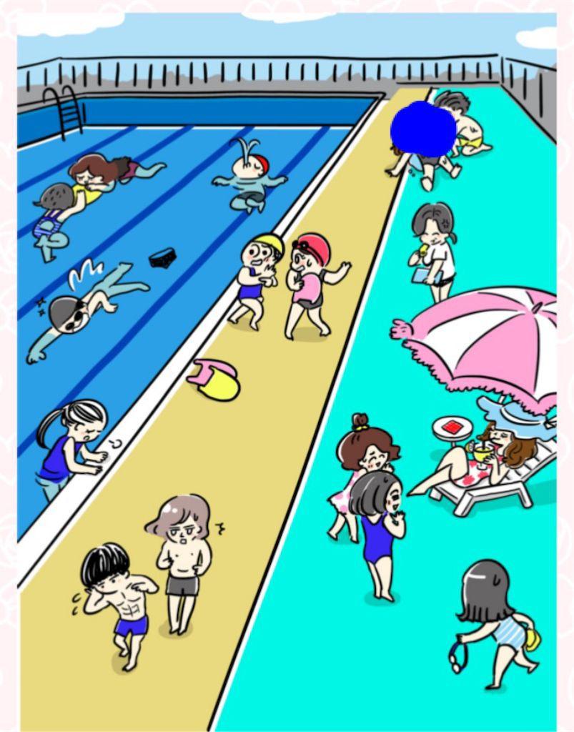【少女漫画あるある】 「事件がいっぱいのプール」の攻略2