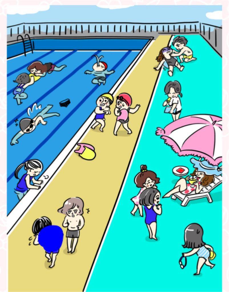 【少女漫画あるある】 「事件がいっぱいのプール」の攻略1