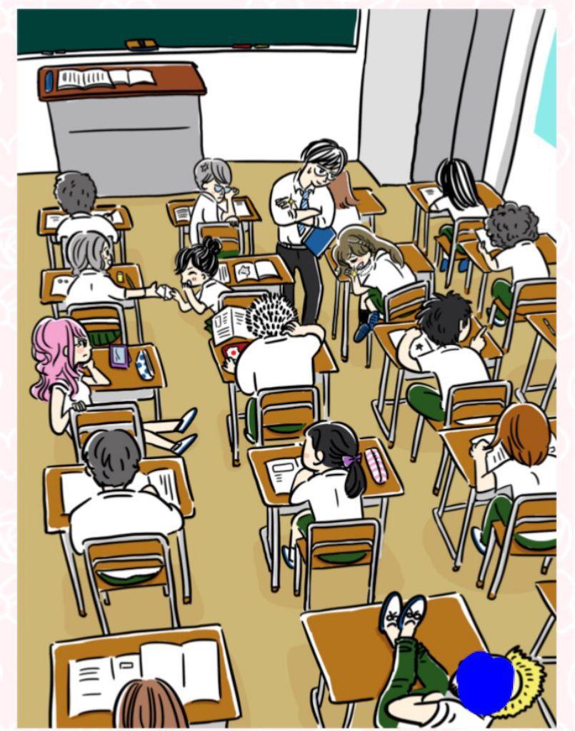 【少女漫画あるある】 「イケメン教師の秘密」の攻略4