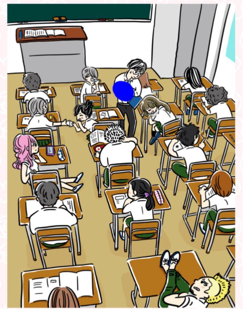 【少女漫画あるある】 「イケメン教師の秘密」の攻略2