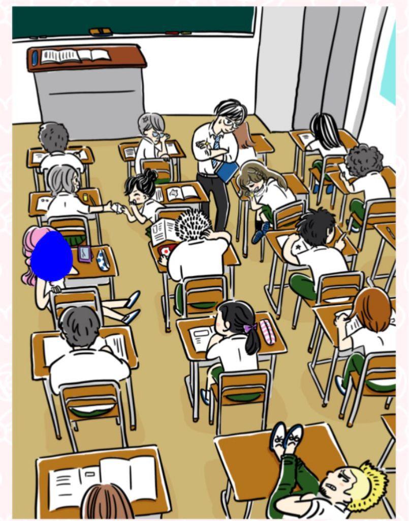 【少女漫画あるある】 「イケメン教師の秘密」の攻略3