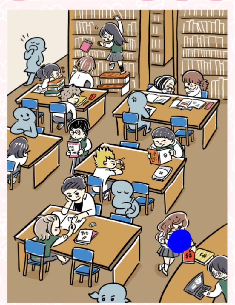 【少女漫画あるある】 「恋人たちの図書室」の攻略