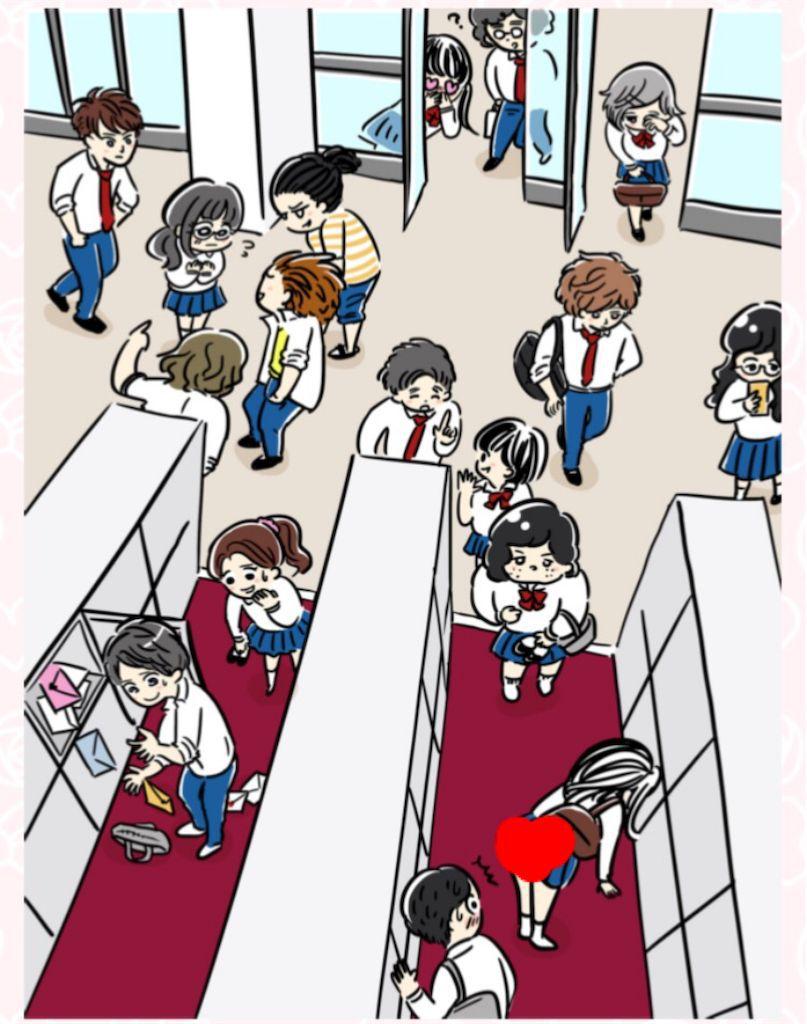 【少女漫画あるある】 「下駄箱で恋の予感!」の攻略4