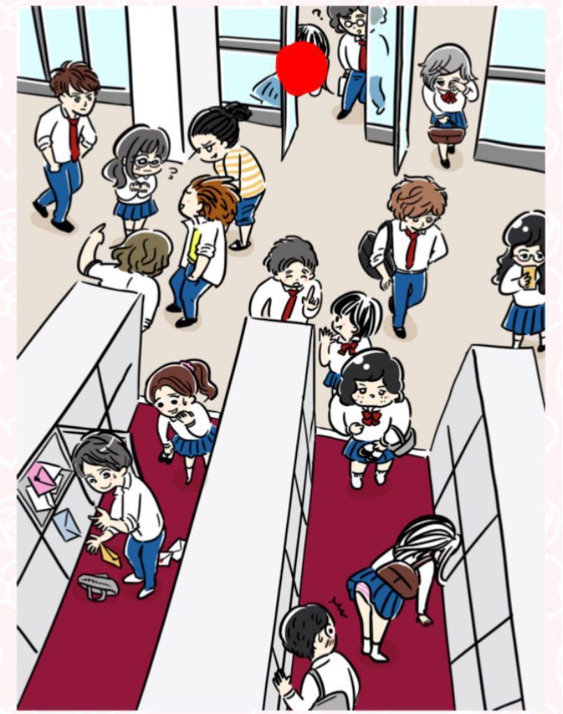 【少女漫画あるある】 「下駄箱で恋の予感!」の攻略3