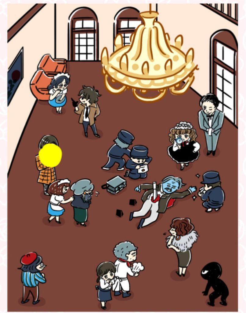 【少女漫画あるある】 「お嬢様は名探偵?」の攻略2