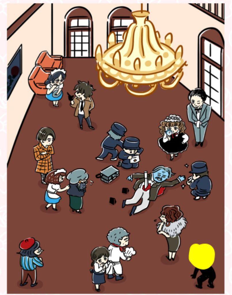 【少女漫画あるある】 「お嬢様は名探偵?」の攻略4