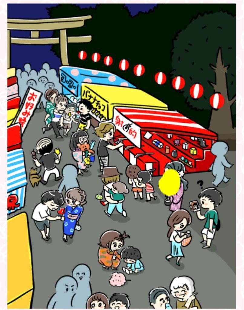 【少女漫画あるある】 「夏祭りから始まる‥‥」の攻略4