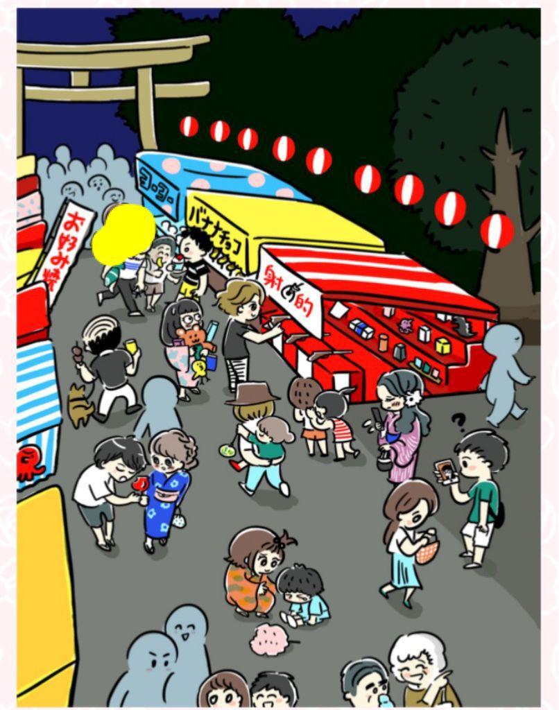 【少女漫画あるある】 「夏祭りから始まる‥‥」の攻略3