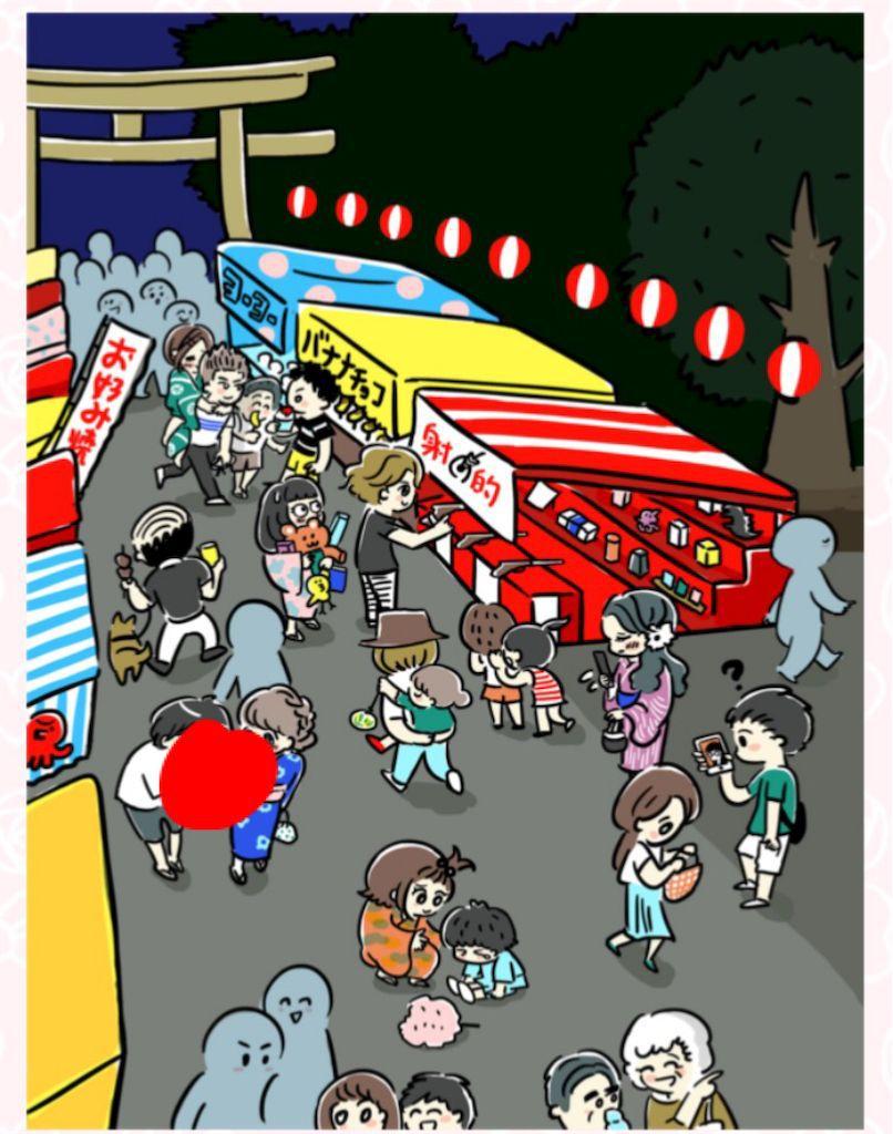 【少女漫画あるある】 「夏祭りから始まる‥‥」の攻略2