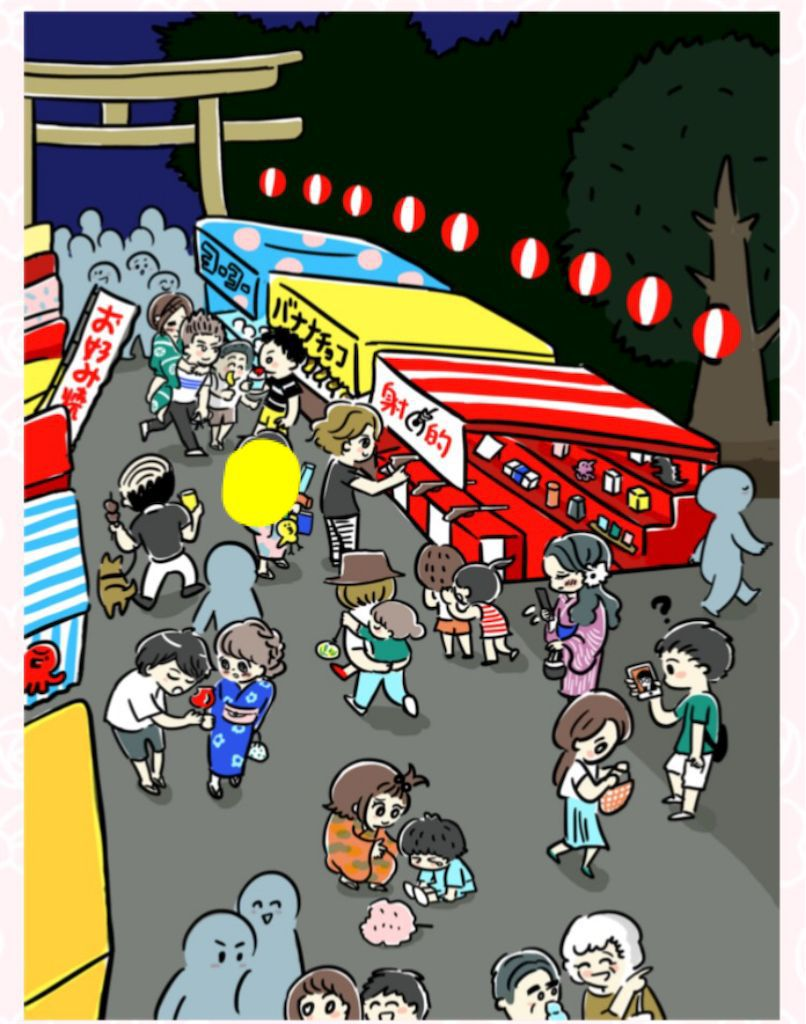 【少女漫画あるある】 「夏祭りから始まる‥‥」の攻略1
