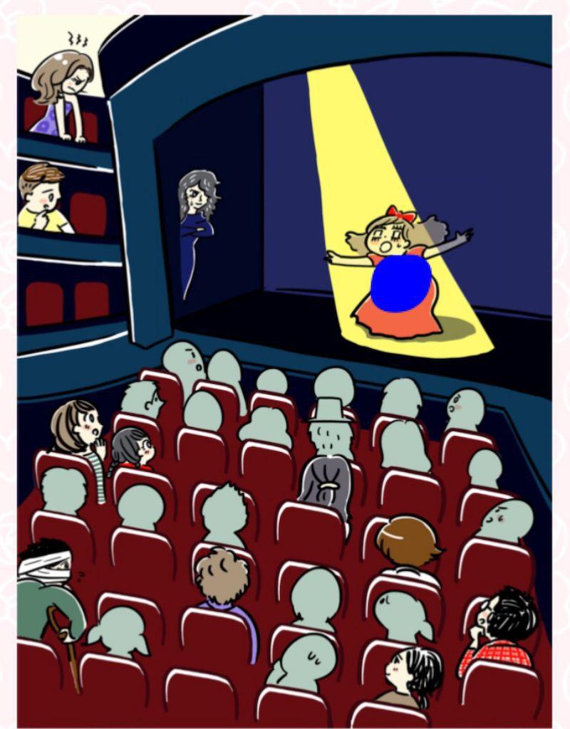 【少女漫画あるある】 「ヒロインの晴れ舞台」の攻略1