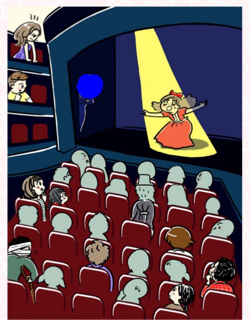 【少女漫画あるある】 「ヒロインの晴れ舞台」の攻略2