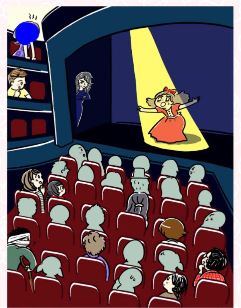【少女漫画あるある】 「ヒロインの晴れ舞台」の攻略3