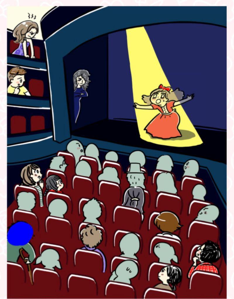 【少女漫画あるある】 「ヒロインの晴れ舞台」の攻略4