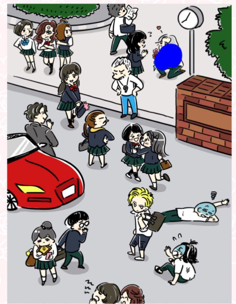 【少女漫画あるある】「穏やかな登校風景?」の攻略2