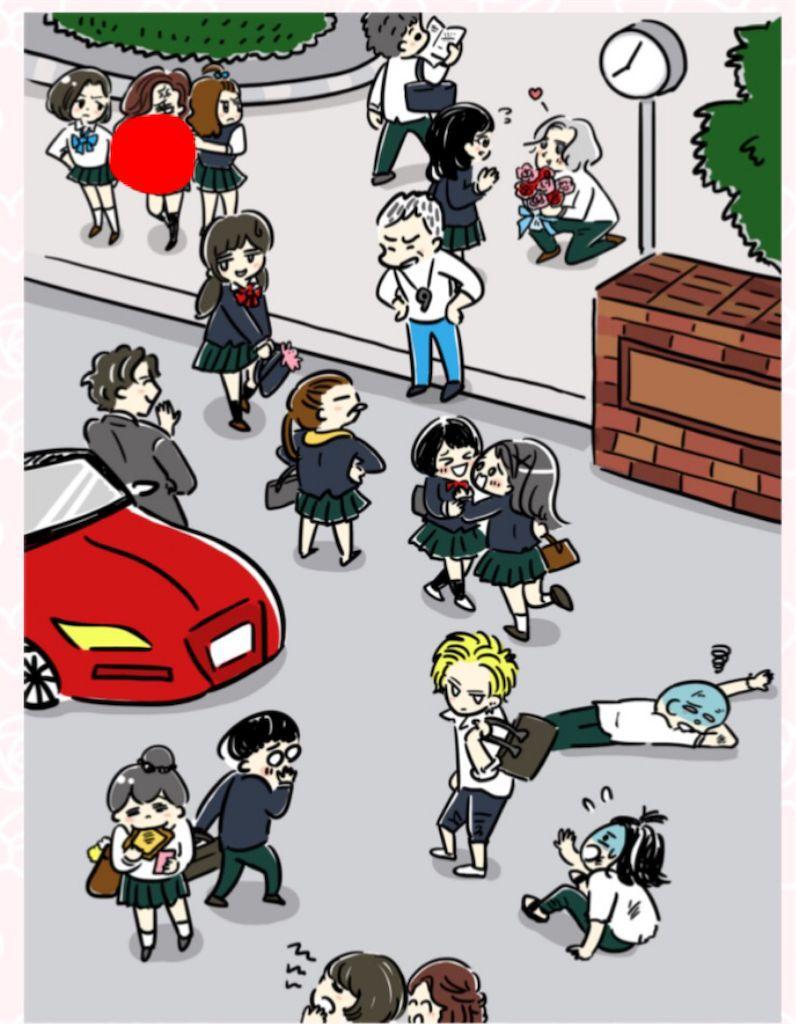 【少女漫画あるある】「穏やかな登校風景?」の攻略3