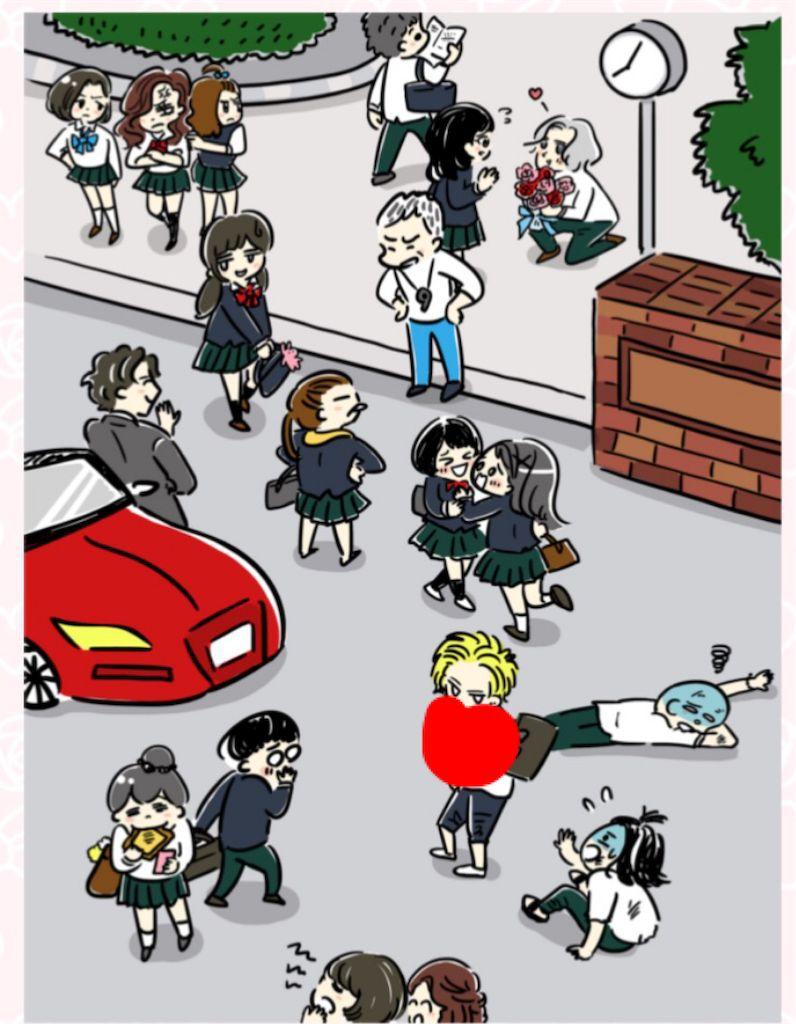 【少女漫画あるある】「穏やかな登校風景?」の攻略4