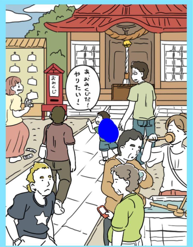 【炎上みーっけ!】File.14「神社で参拝」の攻略2