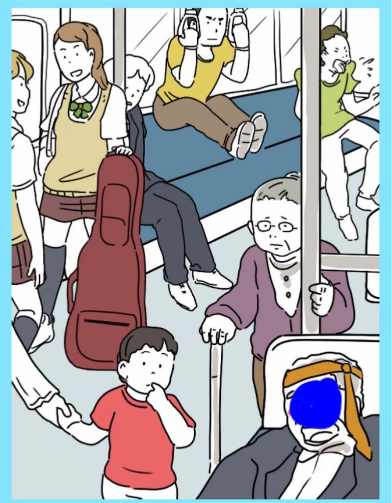 【炎上みーっけ!】File.13「電車内」の攻略1