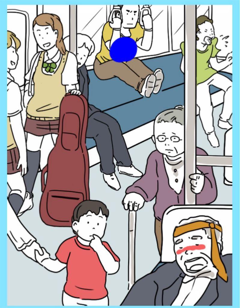 【炎上みーっけ!】File.13「電車内」の攻略2