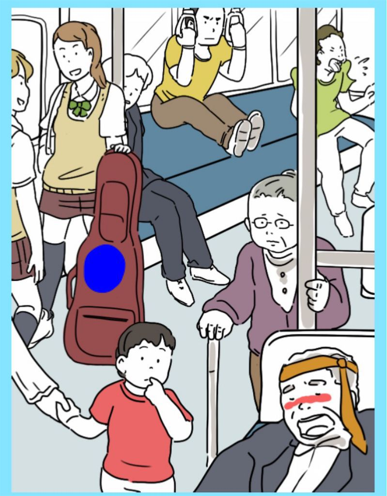 【炎上みーっけ!】File.13「電車内」の攻略3
