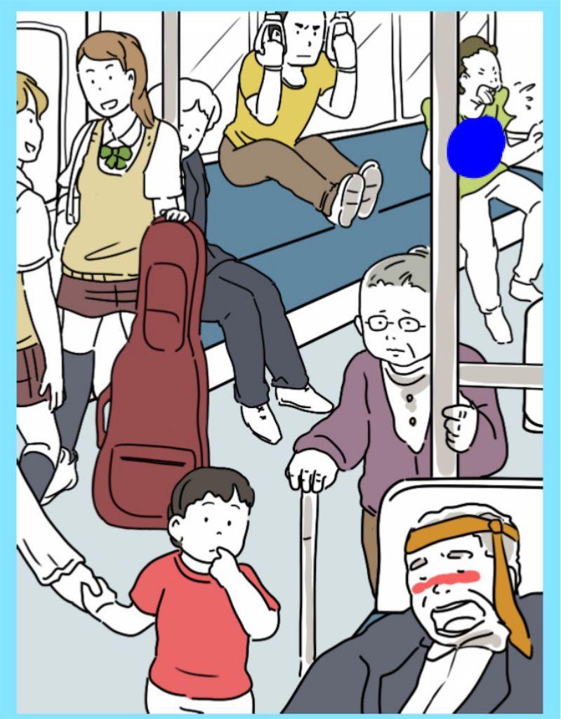 【炎上みーっけ!】File.13「電車内」の攻略4