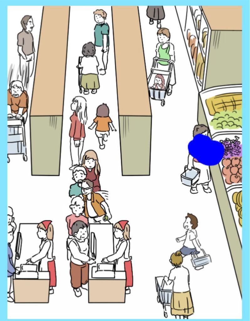 【炎上みーっけ!】File.11「スーパーマーケット」の攻略1
