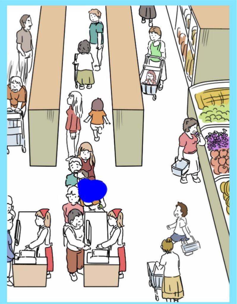 【炎上みーっけ!】File.11「スーパーマーケット」の攻略2