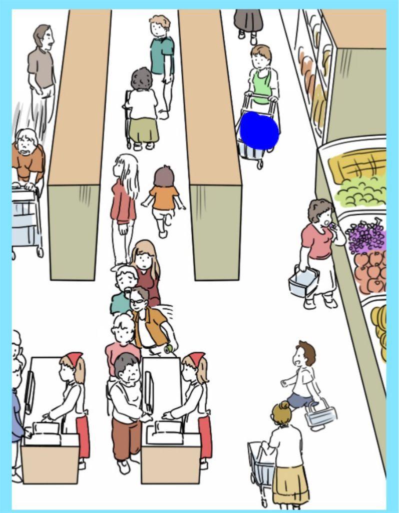 【炎上みーっけ!】File.11「スーパーマーケット」の攻略4