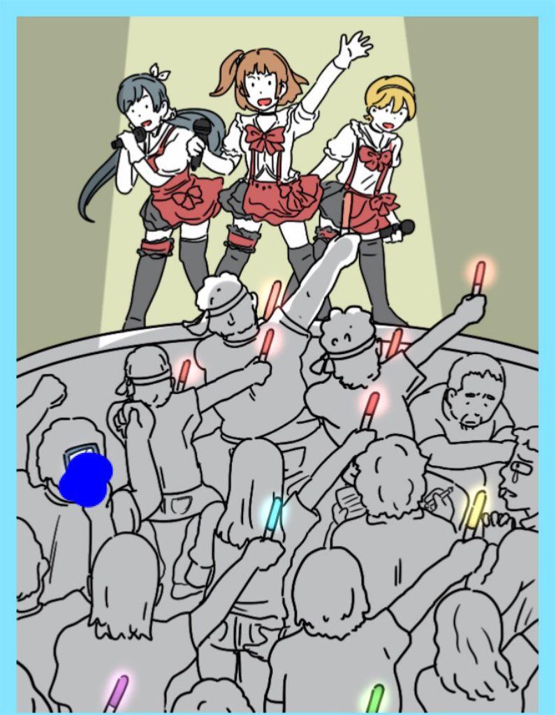 【炎上みーっけ!】File.08「アイドルのコンサート」の攻略4