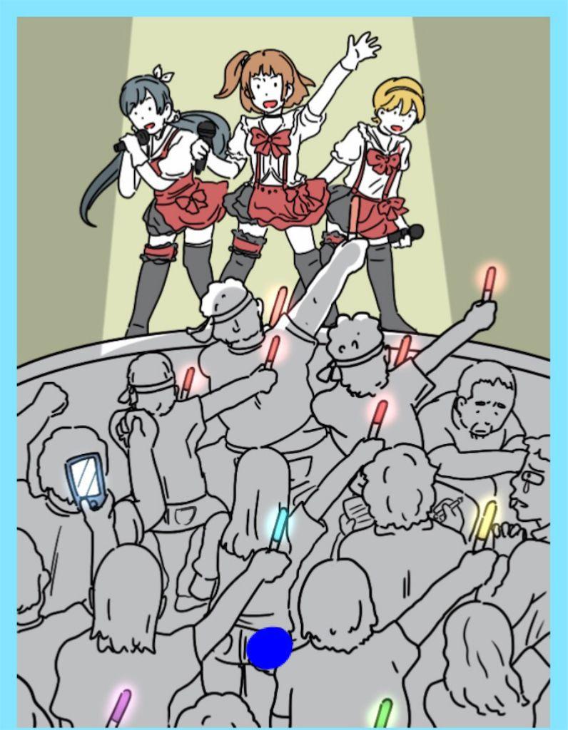 【炎上みーっけ!】File.08「アイドルのコンサート」の攻略3