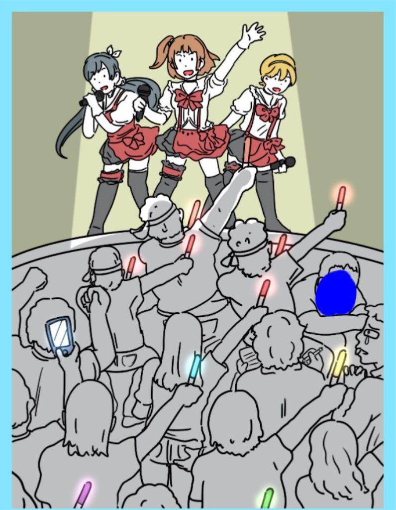 【炎上みーっけ!】File.08「アイドルのコンサート」の攻略2