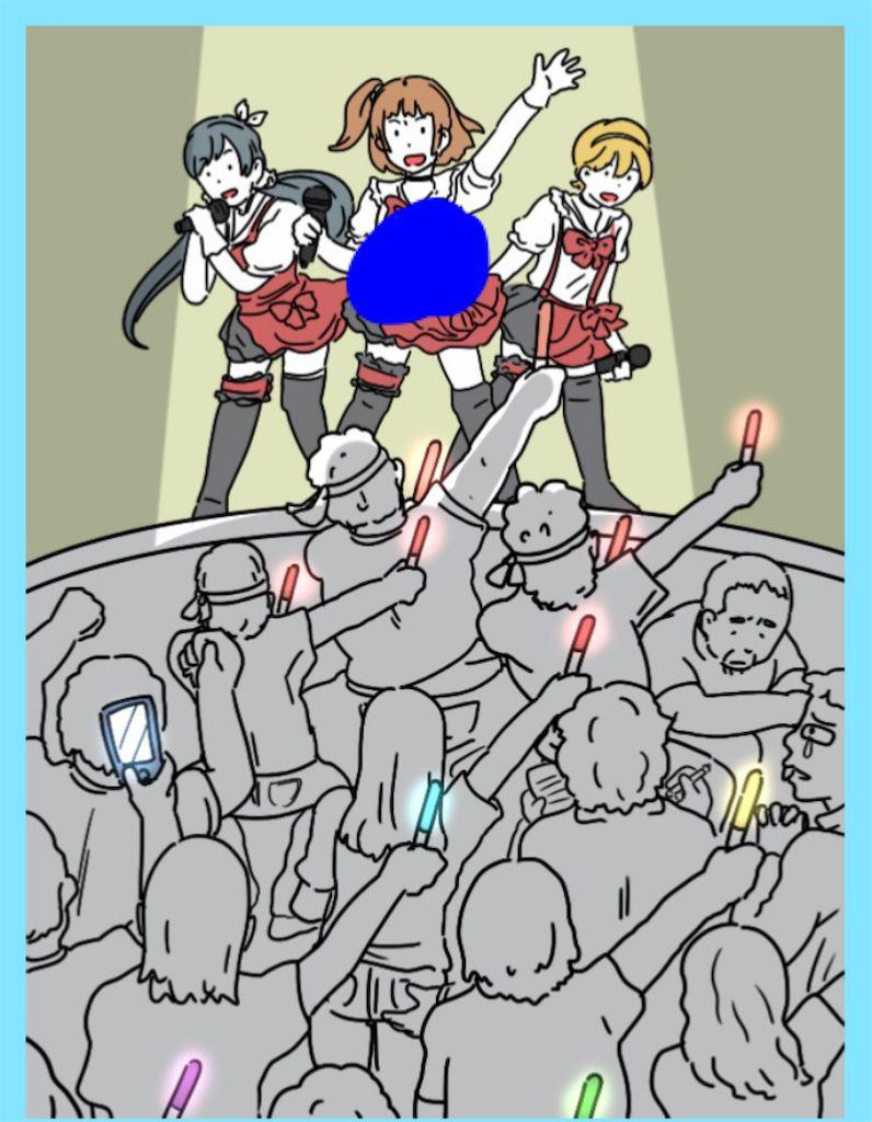 【炎上みーっけ!】File.08「アイドルのコンサート」の攻略1
