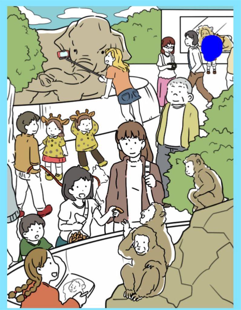 【炎上みーっけ!】File.07「動物園」の攻略1