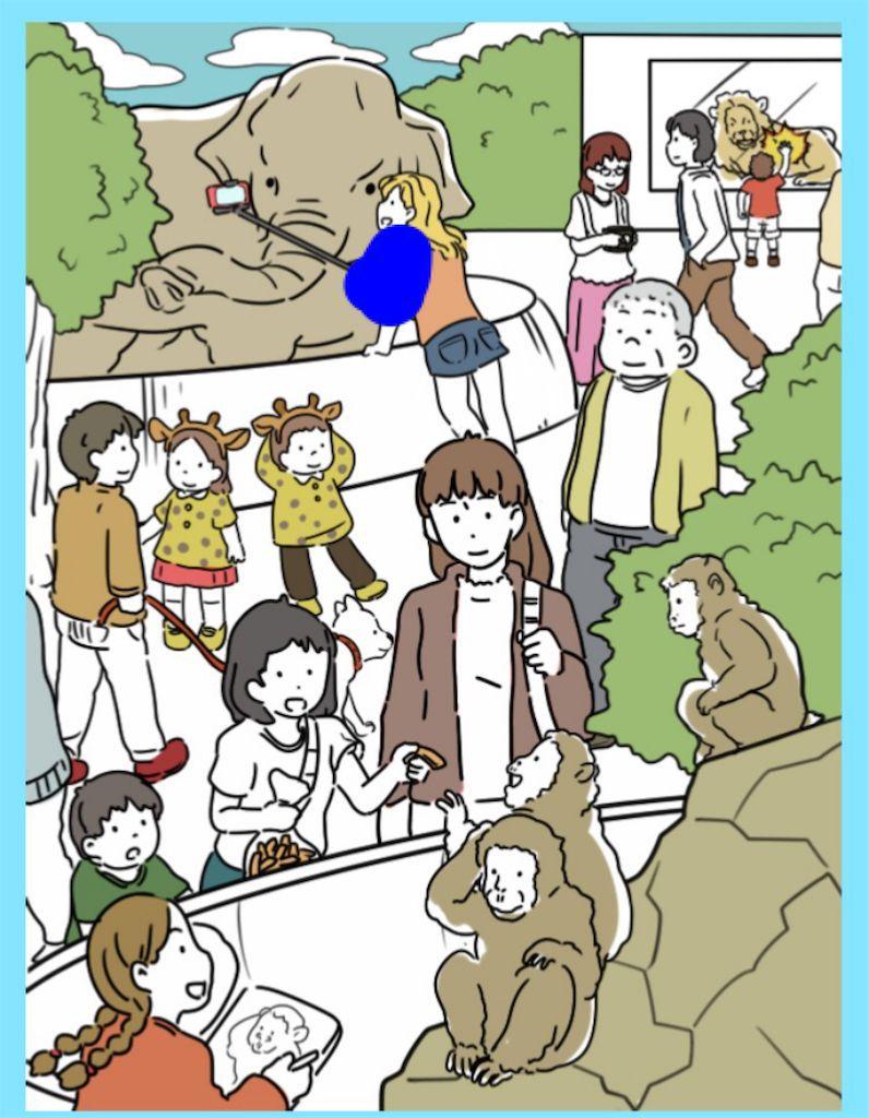 【炎上みーっけ!】File.07「動物園」の攻略2