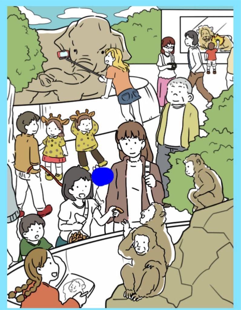 【炎上みーっけ!】File.07「動物園」の攻略4
