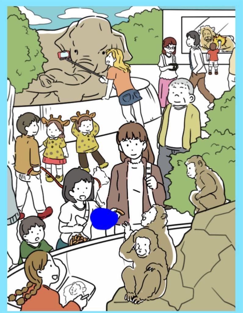 【炎上みーっけ!】File.07「動物園」の攻略3