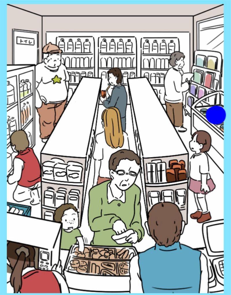 【炎上みーっけ!】File.06「コンビニ店内」の攻略1