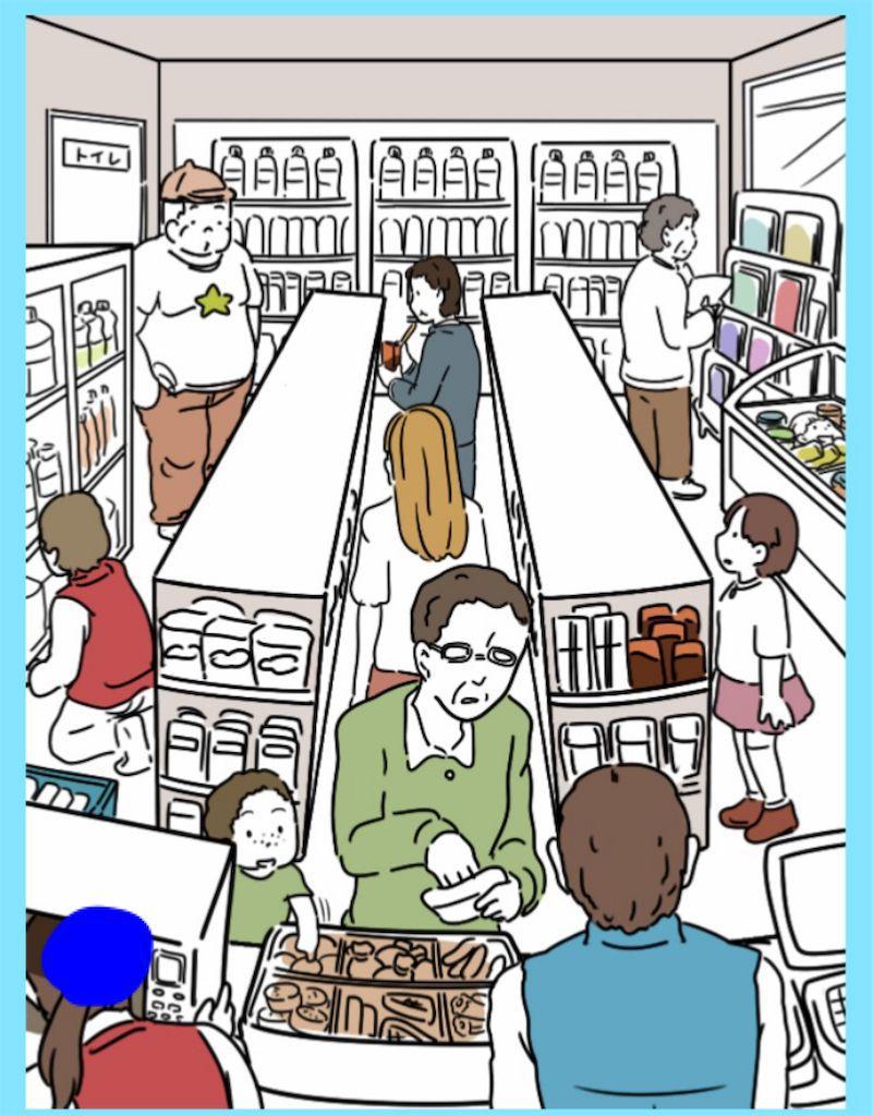 【炎上みーっけ!】File.06「コンビニ店内」の攻略2
