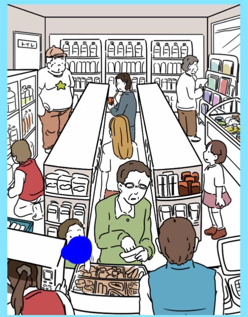 【炎上みーっけ!】File.06「コンビニ店内」の攻略3