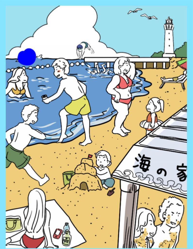 【炎上みーっけ!】File.05「海水浴場」の攻略1