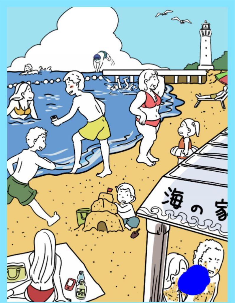 【炎上みーっけ!】File.05「海水浴場」の攻略3