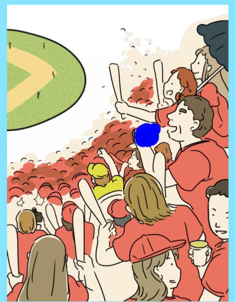 【炎上みーっけ!】File.03「野球観戦」の攻略2